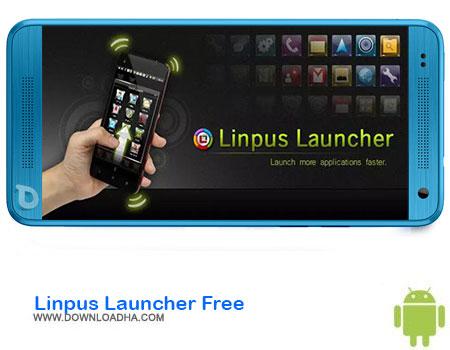 https://img5.downloadha.com/AliRe/1394/03/Pic/Linpus-Launcher-Free.jpg