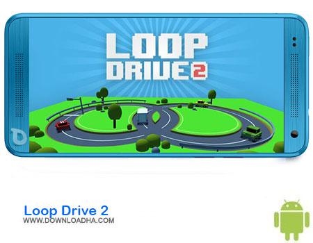https://img5.downloadha.com/AliRe/1394/03/Pic/Loop-Drive-2.jpg