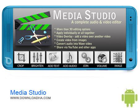 Media Studio دانلود برنامه  Media Studio FULL v14.22.10 اندروید