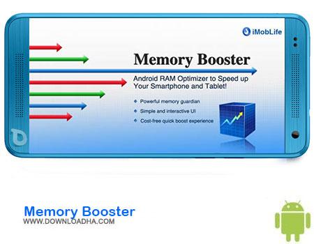 https://img5.downloadha.com/AliRe/1394/03/Pic/Memory-Booster.jpg