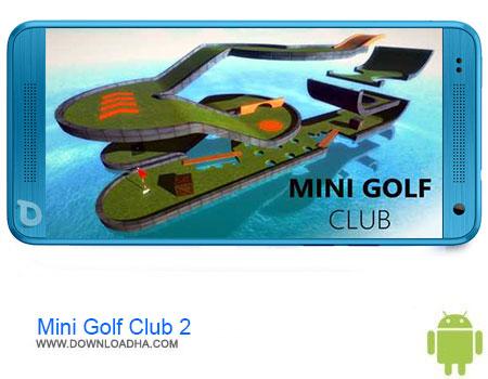 https://img5.downloadha.com/AliRe/1394/03/Pic/Mini-Golf-Club-2.jpg