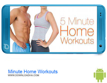 https://img5.downloadha.com/AliRe/1394/03/Pic/Minute-Home-Workouts.jpg