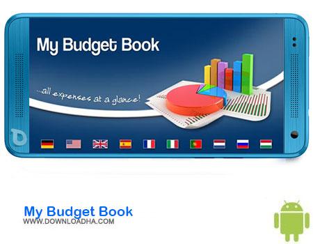 https://img5.downloadha.com/AliRe/1394/03/Pic/My-Budget-Book.jpg