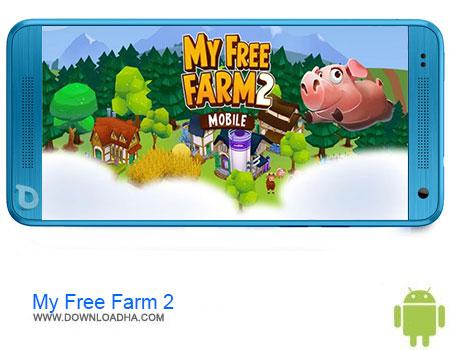 My Free Farm 2 دانلود بازی My Free Farm 2 v1.0.2 – اندروید