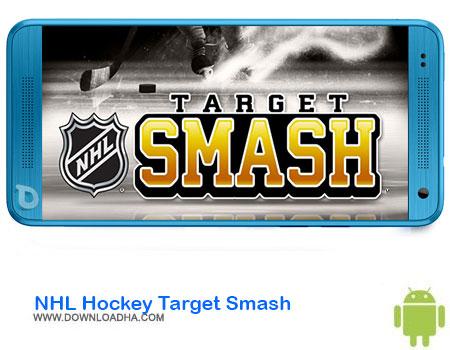 https://img5.downloadha.com/AliRe/1394/03/Pic/NHL-Hockey-Target-Smash.jpg