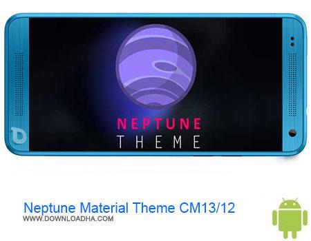 https://img5.downloadha.com/AliRe/1394/03/Pic/Neptune-Material-Theme.jpg