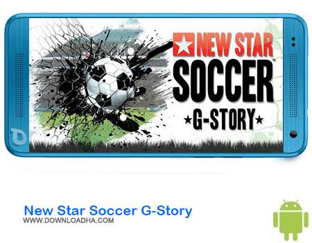 http://img5.downloadha.com/AliRe/1394/03/Pic/New-Star-Soccer-G-Story.jpg
