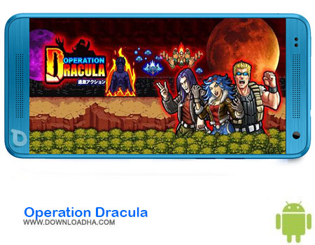 https://img5.downloadha.com/AliRe/1394/03/Pic/Operation-Dracula.jpg