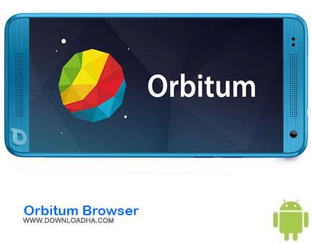 https://img5.downloadha.com/AliRe/1394/03/Pic/Orbitum-Browser.jpg
