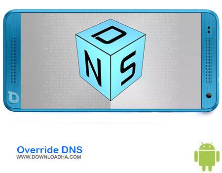 https://img5.downloadha.com/AliRe/1394/03/Pic/Override-DNS.jpg