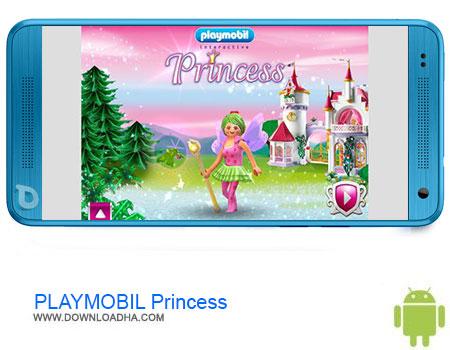 https://img5.downloadha.com/AliRe/1394/03/Pic/PLAYMOBIL-Princess.jpg