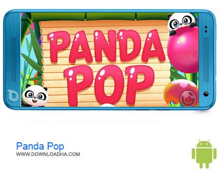 Panda Pop دانلود برنامه Panda Pop v3.3   اندروید