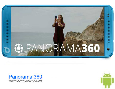 https://img5.downloadha.com/AliRe/1394/03/Pic/Panorama-360.jpg