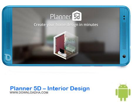 http://img5.downloadha.com/AliRe/1394/03/Pic/Planner-5D-Interior-Design.jpg