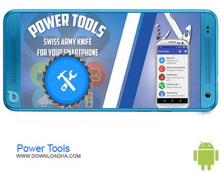 https://img5.downloadha.com/AliRe/1394/03/Pic/Power-Tools.jpg