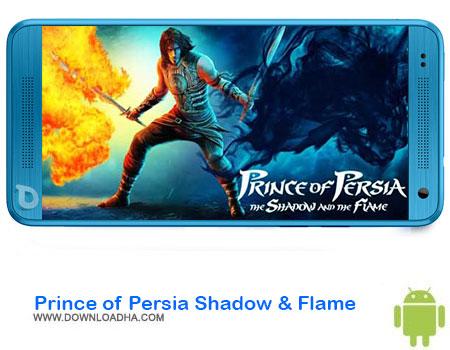https://img5.downloadha.com/AliRe/1394/03/Pic/Prince-of-Persia-Shadow-&-Flame.jpg