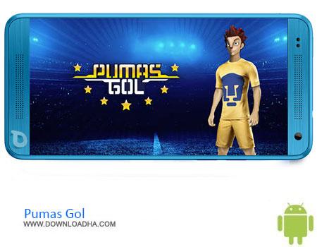 Pumas Gol دانلود بازی Pumas Gol v1.0   اندروید