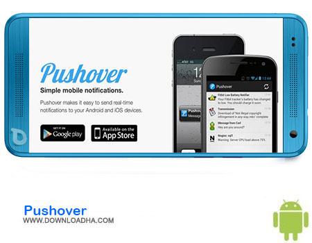 https://img5.downloadha.com/AliRe/1394/03/Pic/Pushover.jpg