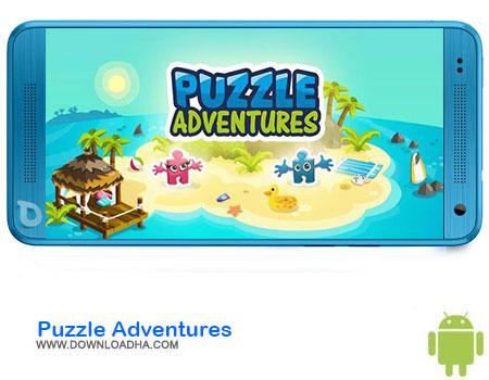 Puzzle Adventures دانلود بازی Puzzle Adventures  اندروید