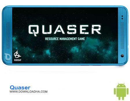 https://img5.downloadha.com/AliRe/1394/03/Pic/Quaser.jpg