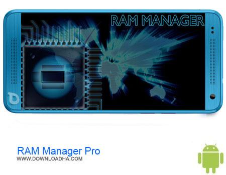 https://img5.downloadha.com/AliRe/1394/03/Pic/RAM-Manager-Pro.jpg