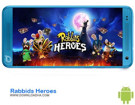 https://img5.downloadha.com/AliRe/1394/03/Pic/Rabbids-Heroes.jpg