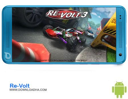 Re Volt دانلود بازی Re Volt 3   اندروید