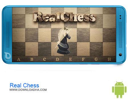 Real Chess دانلود بازی Real Chess v2.57   اندروید