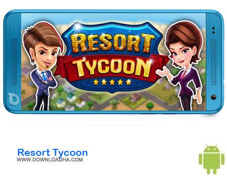 https://img5.downloadha.com/AliRe/1394/03/Pic/Resort-Tycoon.jpg