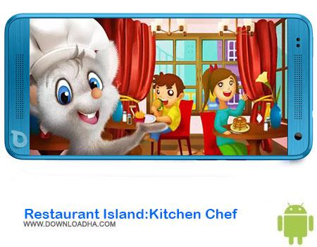 https://img5.downloadha.com/AliRe/1394/03/Pic/Restaurant-Island-Kitchen-Chef.jpg