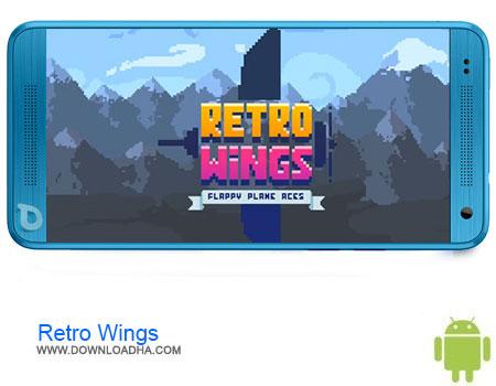 https://img5.downloadha.com/AliRe/1394/03/Pic/Retro-Wings.jpg
