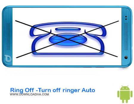 https://img5.downloadha.com/AliRe/1394/03/Pic/Ring-Off-Turn-off-ringer-Auto.jpg