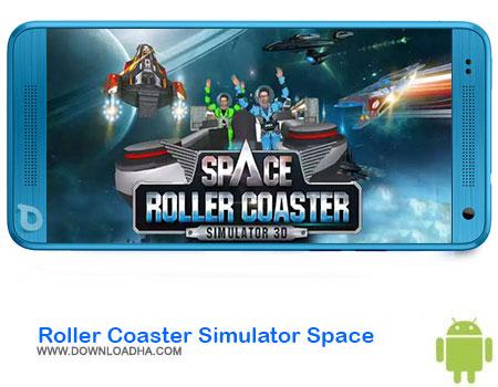 https://img5.downloadha.com/AliRe/1394/03/Pic/Roller-Coaster-Simulator-Space.jpg