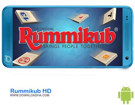 https://img5.downloadha.com/AliRe/1394/03/Pic/Rummikub-HD.jpg