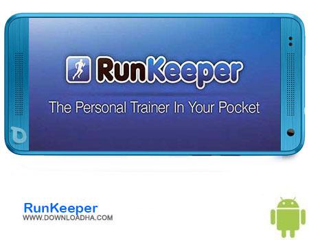 https://img5.downloadha.com/AliRe/1394/03/Pic/RunKeeper.jpg