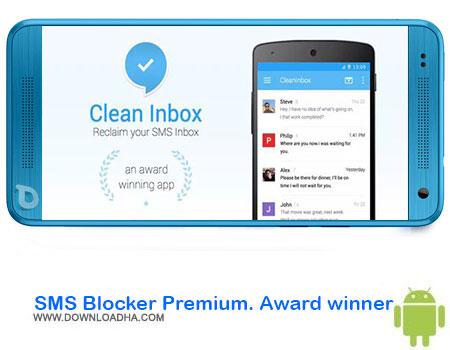 https://img5.downloadha.com/AliRe/1394/03/Pic/SMS-Blocker-Premium.-Award-winner.jpg