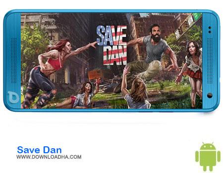 https://img5.downloadha.com/AliRe/1394/03/Pic/Save-Dan.jpg