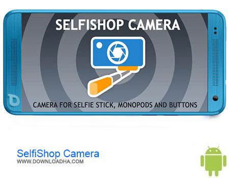 SelfiShop Camera دانلود برنامه SelfiShop Camera v2.51   اندروید