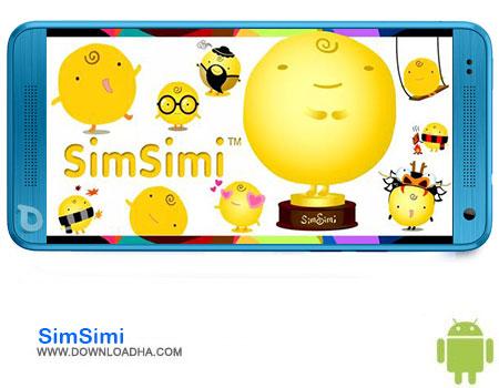 http://img5.downloadha.com/AliRe/1394/03/Pic/SimSimi.jpg