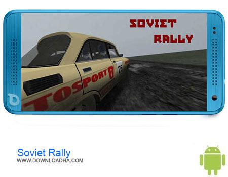 https://img5.downloadha.com/AliRe/1394/03/Pic/Soviet-Rally.jpg