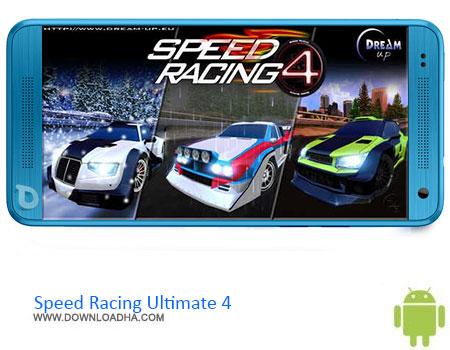 Speed Racing Ultimate 4 دانلود بازی  Speed Racing Ultimate 4 v1.3  اندروید