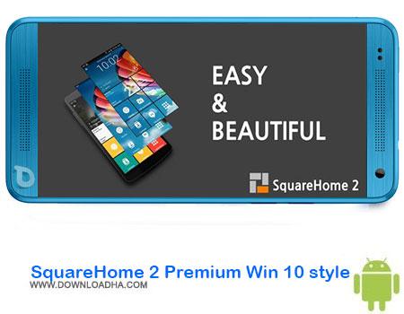 https://img5.downloadha.com/AliRe/1394/03/Pic/SquareHome-2-Premium-Win-10-style.jpg