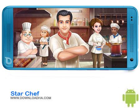 https://img5.downloadha.com/AliRe/1394/03/Pic/Star-Chef.jpg