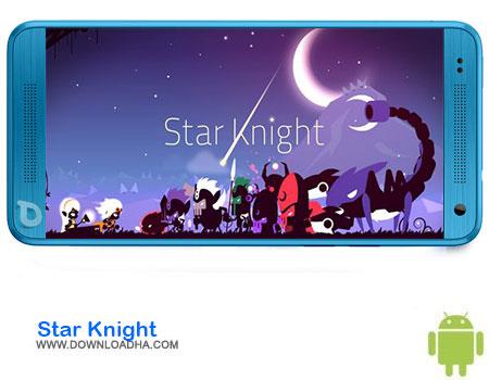 https://img5.downloadha.com/AliRe/1394/03/Pic/Star-Knight.jpg