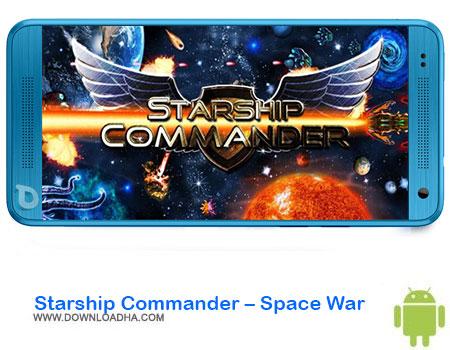 https://img5.downloadha.com/AliRe/1394/03/Pic/Starship-Commander-Space-War.jpg
