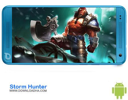 https://img5.downloadha.com/AliRe/1394/03/Pic/Storm-Hunter.jpg