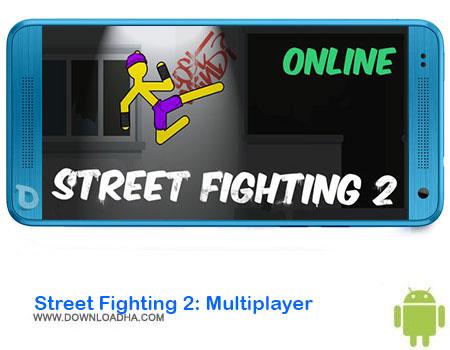 https://img5.downloadha.com/AliRe/1394/03/Pic/Street-Fighting-2-Multiplayer.jpg