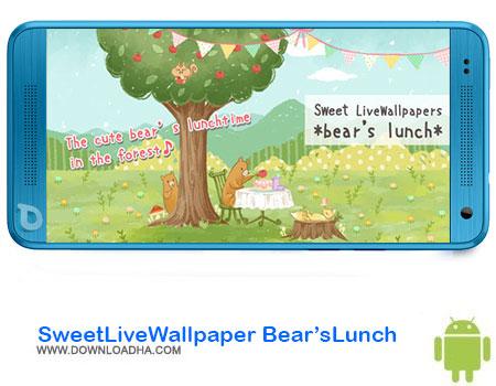 https://img5.downloadha.com/AliRe/1394/03/Pic/SweetLiveWallpaper-BearsLunch.jpg