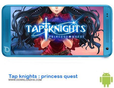 https://img5.downloadha.com/AliRe/1394/03/Pic/Tap-knights-princess-quest.jpg