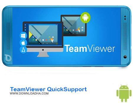 https://img5.downloadha.com/AliRe/1394/03/Pic/TeamViewer-QuickSupport.jpg